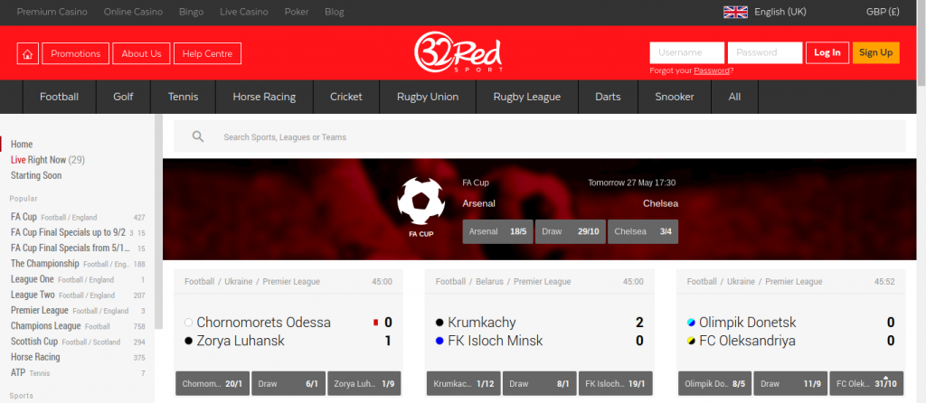 32Red Sport website